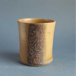 Tasse à café Fil d'Ariane